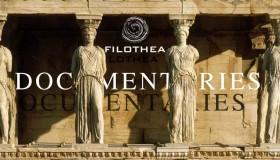 Filothea Documentaries