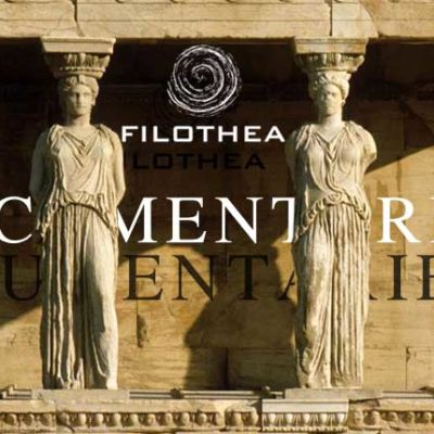 Filothea Documentaries
