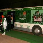 Outside Broadcast Van
